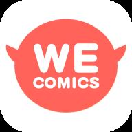 WeComics漫画