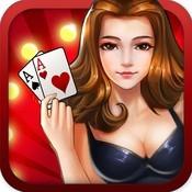 爱玩棋牌app