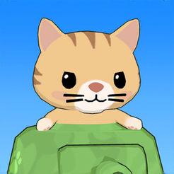 Cat Tanks