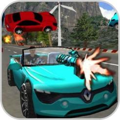 Car Shooting: Battle Street