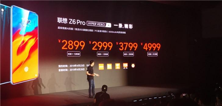 联想Z6 Pro配置怎么样