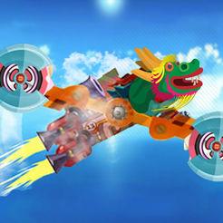 Sky Wars: Battle Robots