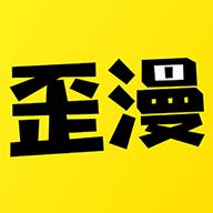 歪歪漫画韩国版