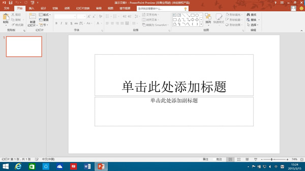 mac office2016