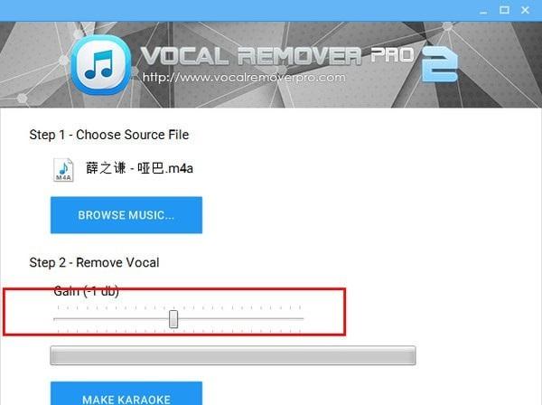 Vocal Remover Pro(消声魔术师) v2