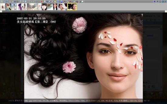 数码照片浏览器(bkViewer) v5.4