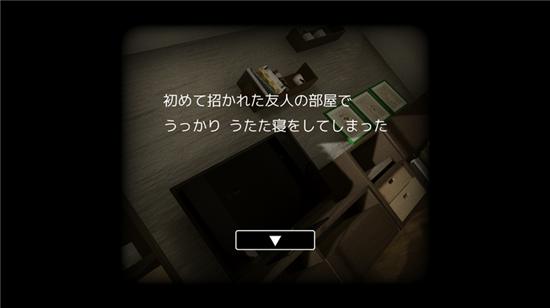 解谜的一室