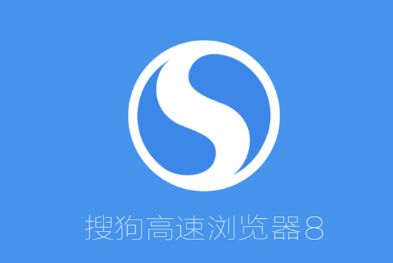 搜狗浏览器 v8.6.1.31405