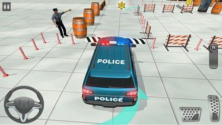 预先警察停车场