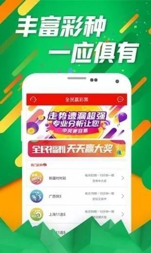分分彩app官网
